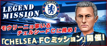 chelsea_mission_R