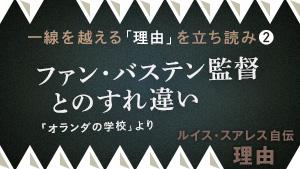 tachiyomi_2