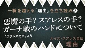 tachiyomi_3