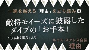 tachiyomi_4
