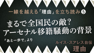 tachiyomi_5