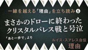 tachiyomi_6