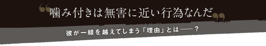 tachiyomi_bnr