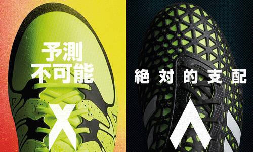 X&ACE_500