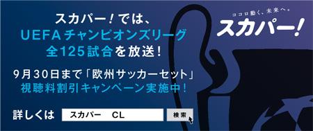 J&CL#1_banner