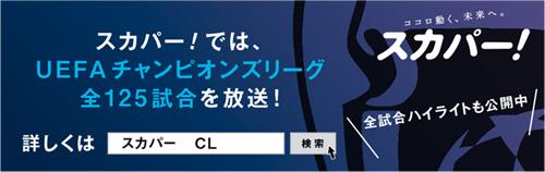 J×CL_banner2