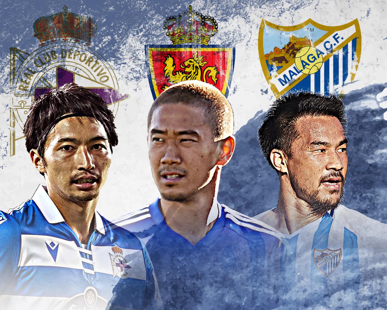 WOWOWでスペインサッカー ラ・リーガ2部の放送・配信決定