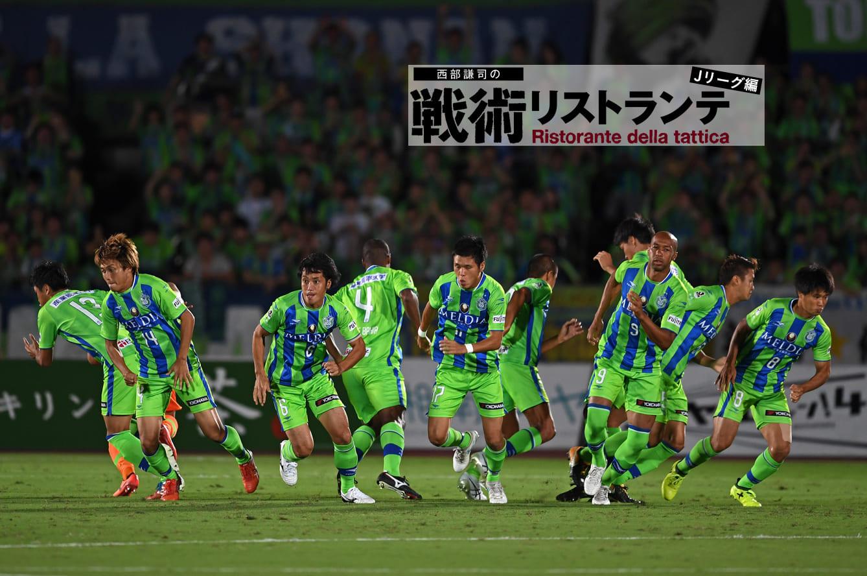 サッカー 2 ちゃん
